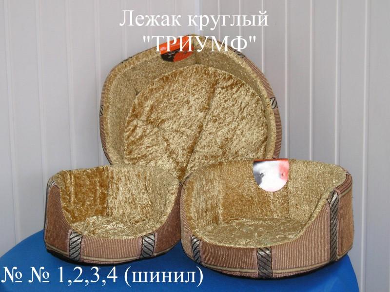лежак с бортом 1 мех